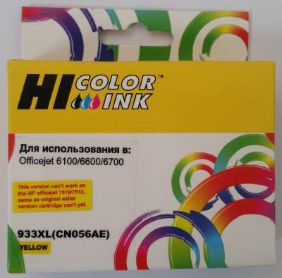 Картридж Hi-Black HP 933XL