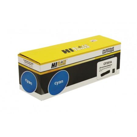 Картридж Hi-Black HP CF351A