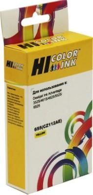 Картридж Hi-Black HP №655 [CZ112AE]