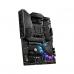 Материнская плата MSI B550 GAMING PLUS AM4 4xDDR4 ATX