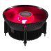 Кулер Cooler Master I71C RR-I71C-20PC-B1 PWM 4pin S1155/1150