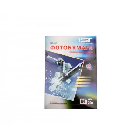 Фотобумага IST глянцевая одностор 180гр/м, А4 (21х29.7), 20л