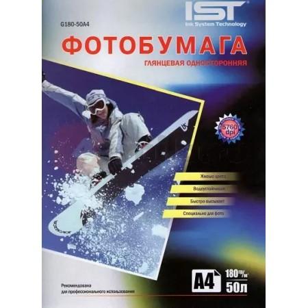 Фотобумага IST глянцевая одностор 180гр/м, А4 (21х29.7), 50л