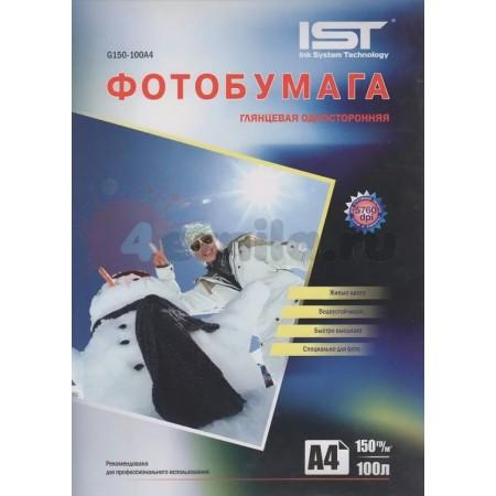 Фотобумага IST глянцевая одностор 150гр/м, А4 (21х29.7), 100