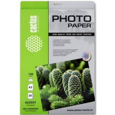 Бумага Cactus [CS-GSA313020]