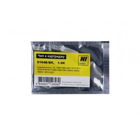 Картридж Samsung MLT-D104S Hi-Black ML1660/1665/1860/SCX3200