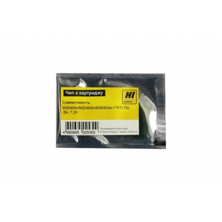 Картридж Kyocera TK-1170 Hi-Black 7200стр с чипом