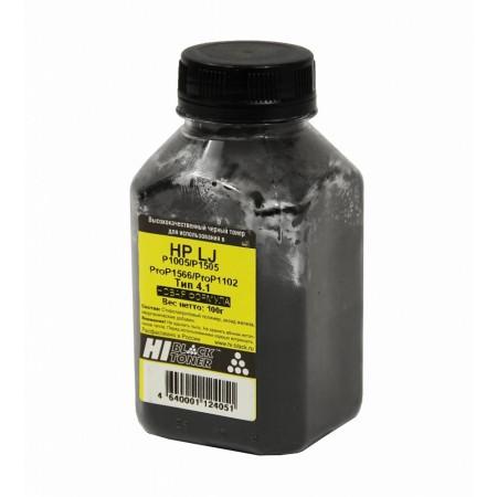 Картридж HP 435A/436A/285A/Canon 725 Hi-Black P1005/P1505/P1
