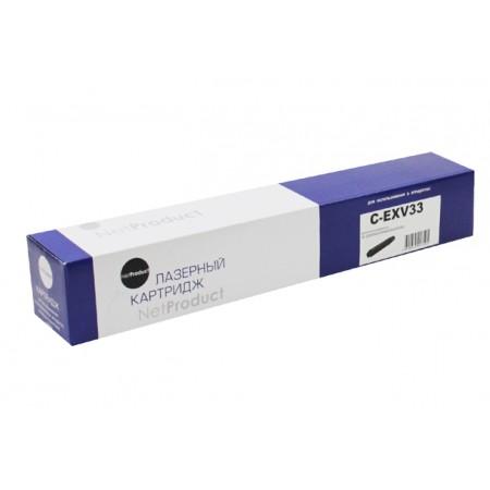 Картридж NetProduc (CEXV33) для Canon iR 2520/2525/2530