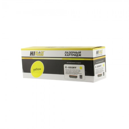 Картридж Canon 055H Y Yellow Hi-Black 5900стр LBP663Cdw/LBP6