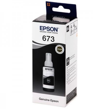 Картридж Epson C13T67314A