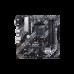 Мат. плата ASUS PRIME B450M-A II 4xDDR4 AM4 1xM.2 1xPCI-Ex16