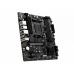 Мат. плата MSI B550M PRO-VDH WIFI, Socket AM4, AMD B550, 4x
