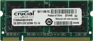 Память SO-DIMM DDRII 2048Mb 800MHz Crucial CT25664AC800