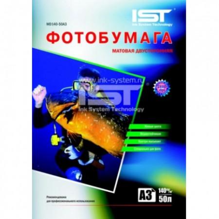 Фотобумага IST матовая двустор 140гр/м, А3 (29.7х42), 50л, п