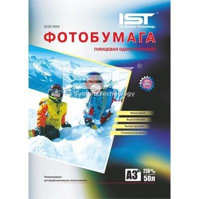 Фотобумага IST глянцевая одностор 230гр/м, А3 (29.7х42), 50л