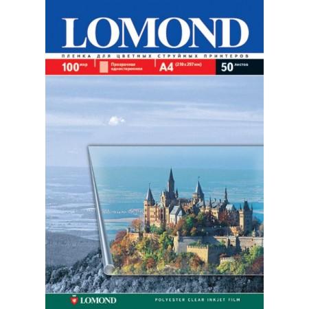 Пленка Lomond 0708411 A4/10л. для струйной печати