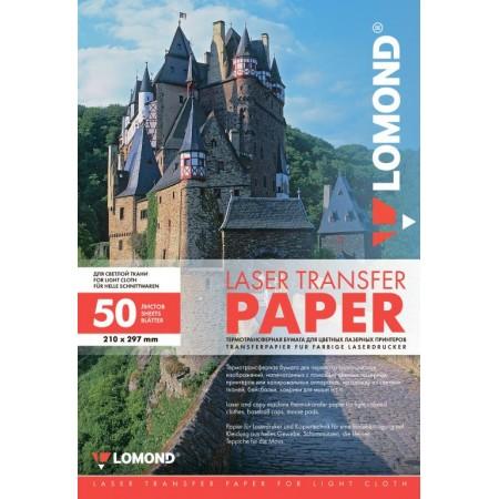 Лазерный термотрансфер Lomond A4 50л для светлых тканей (080