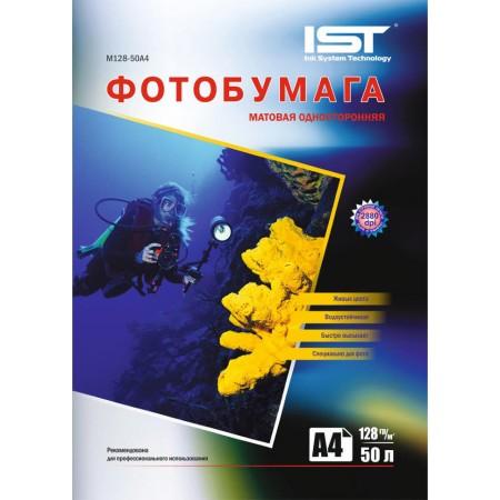 Фотобумага IST матовая одностор 128гр/м, А4 (21х29.7), 50л,