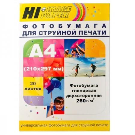 Фотобумага Hi-image суперглянцевая односторонняя A4 260 г/м