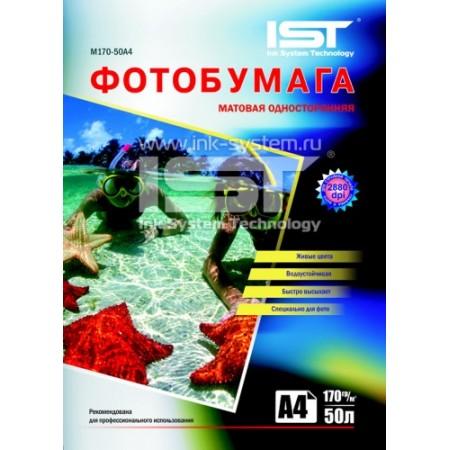 Фотобумага IST матовая одностор 170гр/м, А4 (21х29.7), 50л,