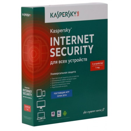 Антивирусное ПО Kaspersky Internet Security 3ПК/1Год (Прод.)