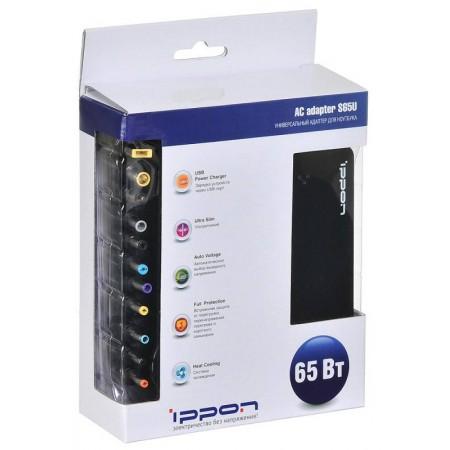 Зарядное устройство Ippon S65U