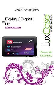 Универсальная защитная пленка LuxCase для планшетов 7''