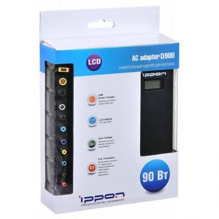 Зарядное устройство Ippon D90U 90Вт