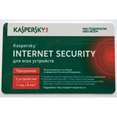Антивирусное ПО Kaspersky Internet Security 2ПК/1Год (Прод.)
