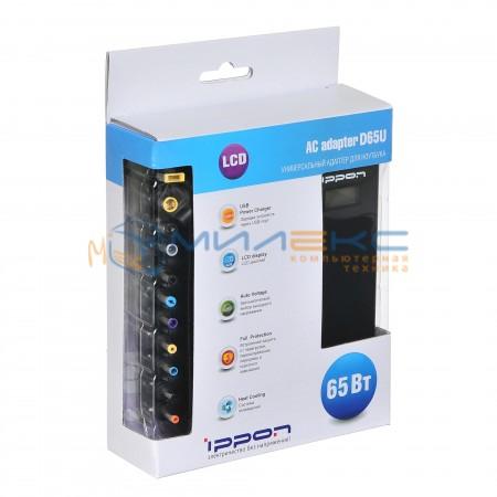 Зарядное устройство Ippon D65U