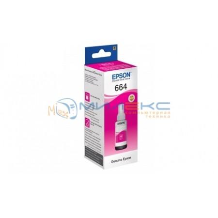 Картридж Epson C13T66434A