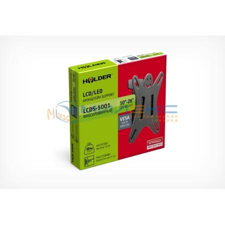 Кронштейн Holder [LCDS-5001]
