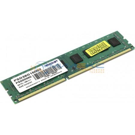 Оперативная память Patriot Signature 8 Гб [PSD38G16002]