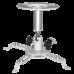 Кронштейн ARM Media PROJECTOR-4 для проекторов, настенно-пот