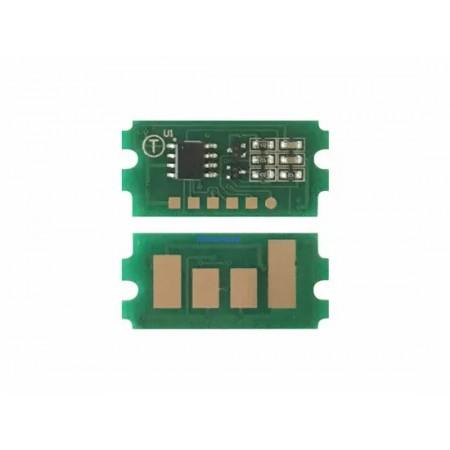 Чип Kyocera TK-1120 FS-1060DN/1025MFP/1125MFP 3000стр