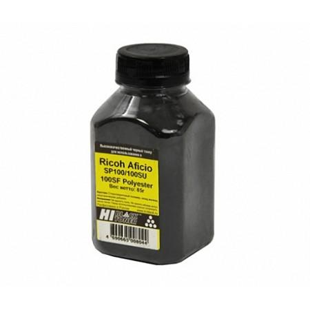 Тонер Ricoh Aficio SP100/100SF/100SU Hi-Black 85г
