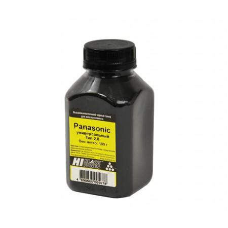 Тонер Panasonic Hi-Black Универ-й Тип2.0 100г KX-MB263/MB190