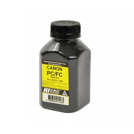 Тонер Canon FC/PC 210/230/310/330 Hi-Black 150 г