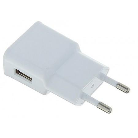 Зарядное устройство USB Gembird MP3A-PC-09 100/220V 5V/1A 1*